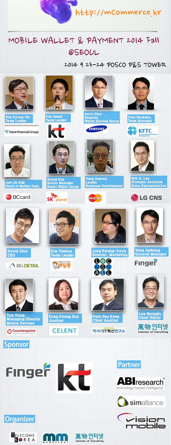 Mobile Monday Seoul #24: Mobile Wallet & Pament 2014 Fall @Seoul