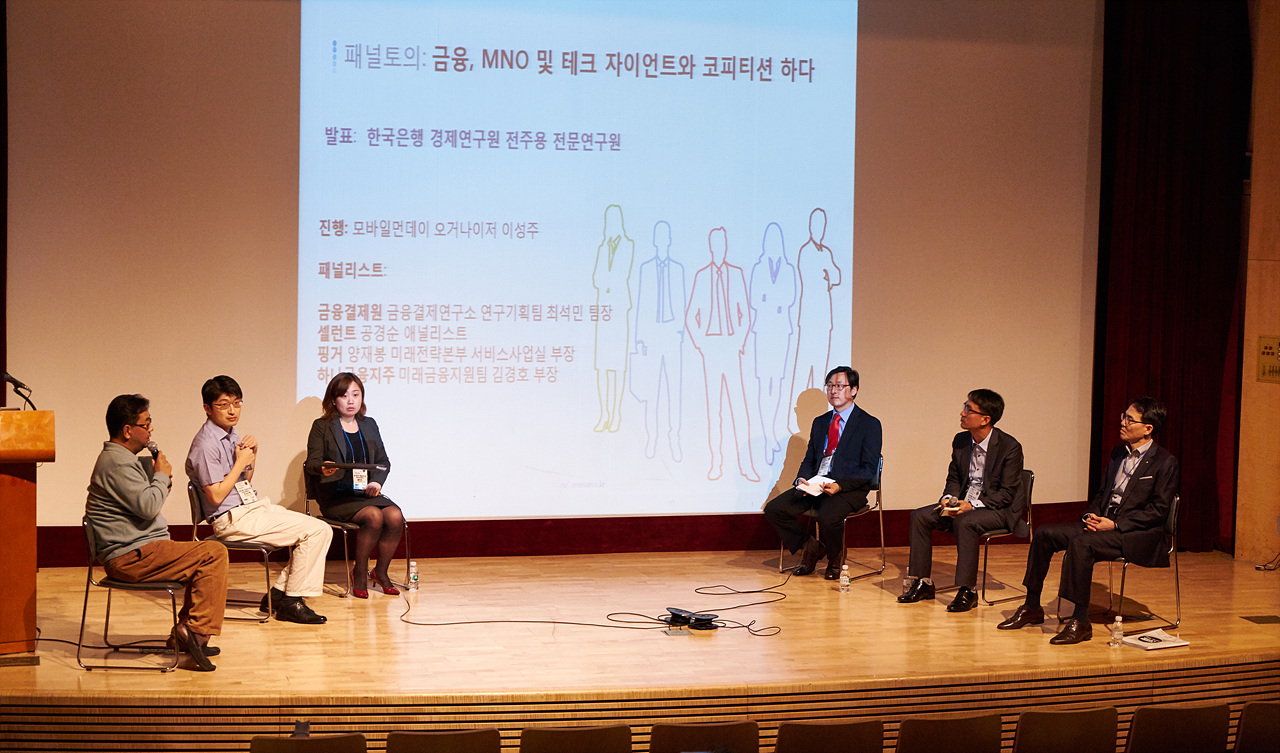 Photo: Mobile Wallet & Payment 2014 Fall @Seoul – 24th MoMo Seoul