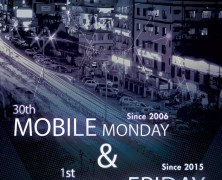 30th Mobile Monday Seoul : 18 Dec 2015